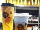 台江新港商业街奶茶店转让