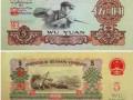 大连回收纸币吧,大连回收纪念钞,大连回收连体钞纪念币银元