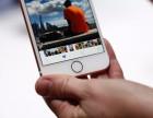 青岛苹果7分期付款最长是可以分多少期