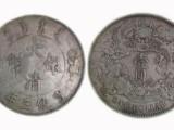 佛山藏品市场火热钱币字画瓷器等古董古玩私下交易快速出手拍卖