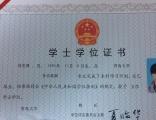 北京定福庄长笛,音乐基础知识培训课程,欢迎来电咨询