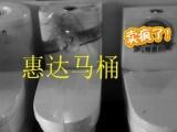 厂家批发柏木沐浴桶 足浴桶 泡澡桶 马桶 瓷砖浴缸