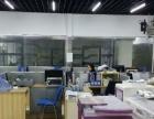 仓库+办公,10元每平米租金,可注册公司,物业直租