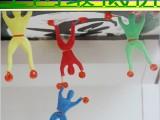 爬墙人蜘蛛人 蜘蛛侠 翻跟斗小人 粘性爬墙人 儿童玩具批发 00