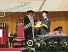 足不出国就可以读的国际MBA 亚洲城市大学免联考MBA
