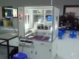 CCD视觉识别系统厂家 广州专业CCD视觉识别系统设备开发