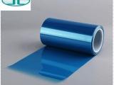 防静电离型膜 定制离心力克数颜色 包邮厂家