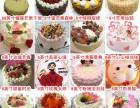 预定11鞍山聚利来蛋糕店生日速递快递配送铁东铁西立山区辽阳县