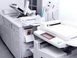 黔江CANON 专业复印机打印机维修与销售 加粉加墨耗材配送