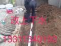 昌平霍营卫生间水管漏水维修