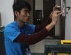 诸暨夏普洗衣机售后维修电话是多少  绍兴家电维修 绍兴服务