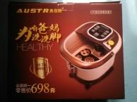 奥倍斯足浴盆BK828A和828B综合868型新品智能畅销型