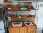 面包 干果 零食 展柜