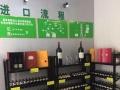 厦门自贸区产品寻找泉州市店铺合作进口啤酒葡萄酒烈酒