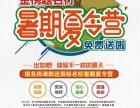潍坊初二生物地理会考一对一辅导只来学 大同程私塾