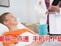北京原发性癫痫病的治疗方法 癫痫一点通app
