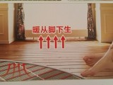 碳纤维电热毯厂家-陕西销量好的碳纤维电热毯生产厂家