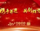 重庆长城医院恭祝大家 新春快乐 万事如意