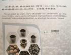 新型陶粒加气块建材保温