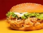 上海卡乐滋汉堡加盟费 西餐汉堡店加盟榜
