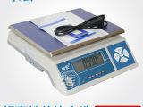 坤宏KHW+管易万里牛速脉旺店通普源专用电子秤USB称重ERP电