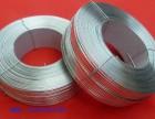 济南刻版厂-印刷耗材-橡胶版-树脂版-专业加工雕刻-质优价廉