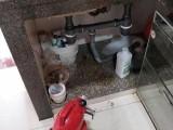 深圳市龙岗区专业疏通地漏,水池,马桶等各种下水道