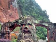 山东电视台《公道放心游》世界自然遗产之旅—重庆、赤水、武隆双飞五