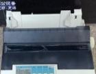 低价出售一批品牌二手针式激光打印机228元起