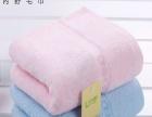 uchino毛巾 uchino毛巾加盟招商