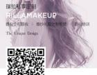 锦州独具盛名的化妆培训学校-瑞拉美妆学院