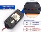北京gps定位车辆北京gps车辆监控定位系统