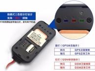 北京哪有安装汽车gps定位系统的