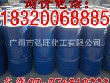 供应国标甲基丙烯酸甲酯 MMA 甲甲酯