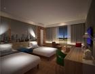 途客中国:不一样的住宿体验 酒店加盟就选途客