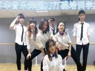 深圳嘻哈街舞培训HIPHOP培训专业舞蹈培训