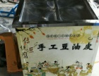 新式豆制品加工油皮机手动电动蒸汽式腐竹机6盒高