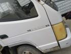 低价出售拉货货车了车重2.14吨本人在外上班便宜出售