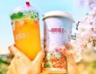 南京鸡鸣赐茶加盟费多少?鸡鸣赐茶有什么加盟条件?