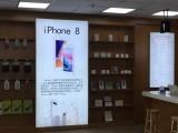 济南苹果维修服务-济南世茂国际广场B座5楼