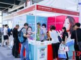 2020上海国际个人护理电器展览会