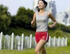 健康快速减肥的正确方法有哪些你知道多少?