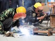 上海电工证焊工架子证登高证特种操作证货运资格证