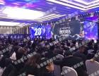 聚诚廿载卓见未来北京紫名都装饰品牌庆典隆重召开
