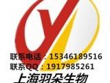 环氧化苯并芘高纯99.9促销