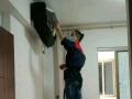 专业空调清洗服务