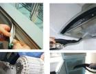 油烟机、空调、洗衣机、冰箱、饮水机高新技术免拆清洗