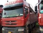 国四霸龙340马力高栏货车出售