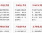 李大国麻辣烫加盟 特色小吃 投资金额 1-5万元