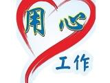哈尔滨三洋洗衣机 维修点-哈市 24小时报修联系方式多少